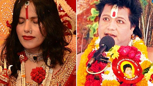 News fews sarathi baba sexual harassment